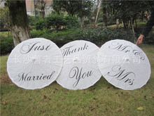 Handmade Blank Wedding Paper Umbrellas with Words