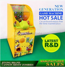 2015 hot selling China New Product kids games Machines