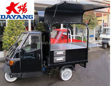 Gasoline China motorcycle tricycle van adult 3 three wheel perdicab for cargo