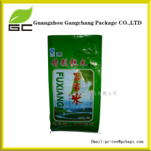 Guangdong manufacturer lower price plastic rice bag 50kg