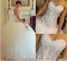 Victorian Ball Gown Wedding Dresses Corset Bodice Sweetheart Lace Beads Lace-up Back Floor Length Tulle Bridal Gowns Modest