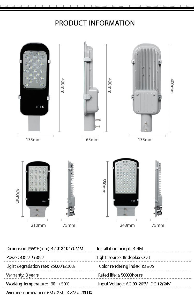 High quality high lumen COB 12v Solar E40 40w led street light