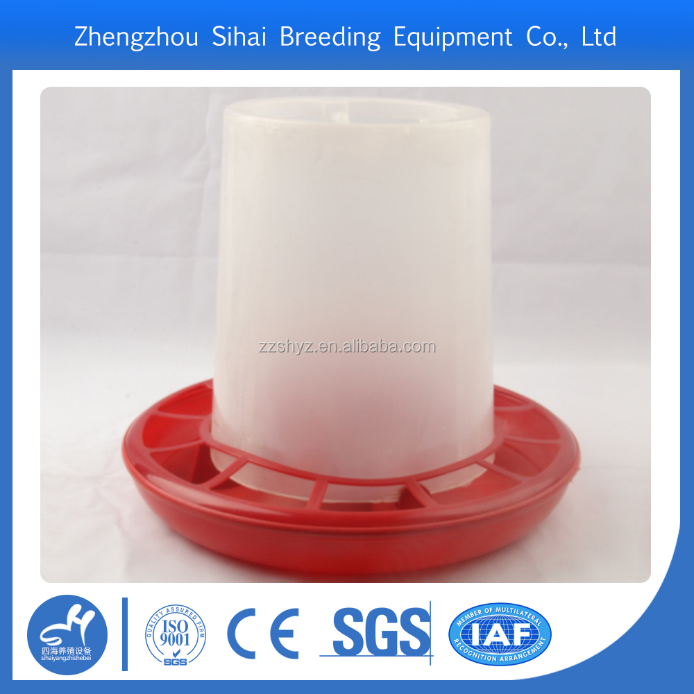 Plastic chicken feed pan made in China for Poultry House