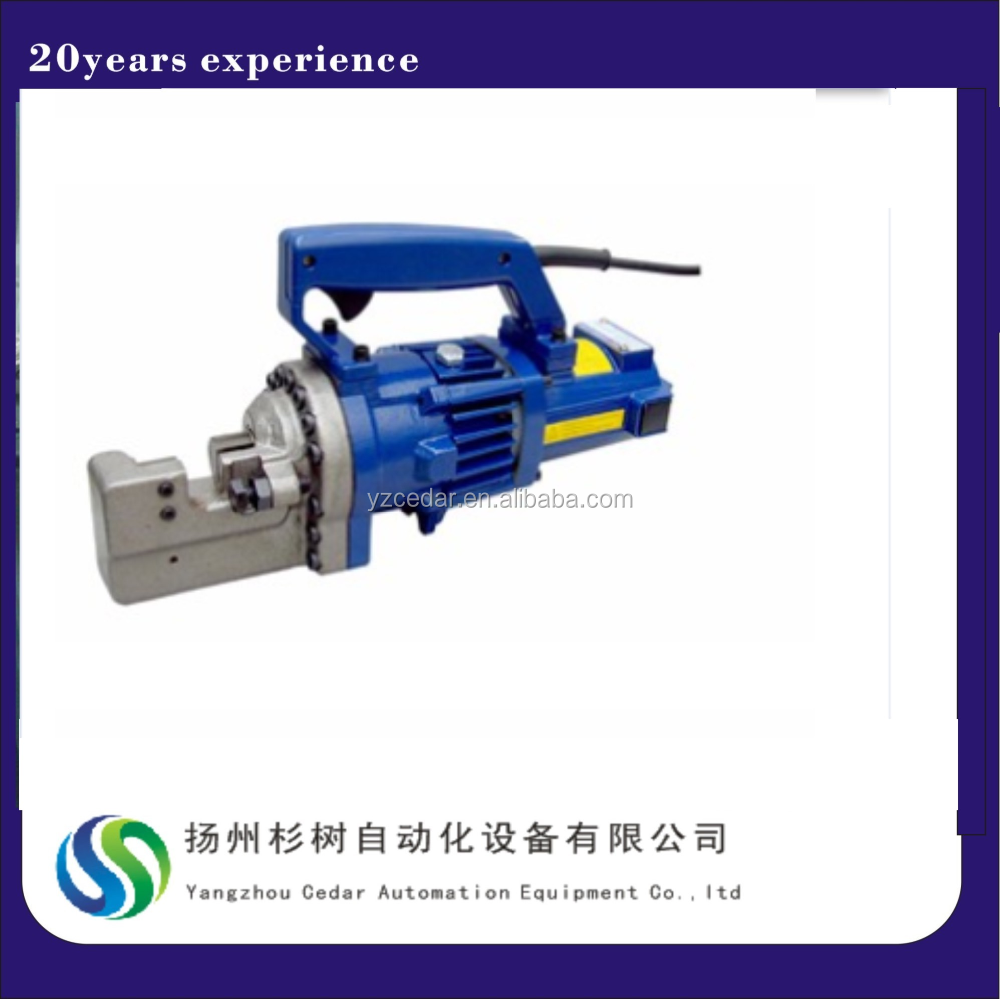 Hydraulic Portable Manual Rebar Cutter Tool