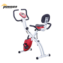 Exercise Bike/Commercial Fitness/Gym Equipment