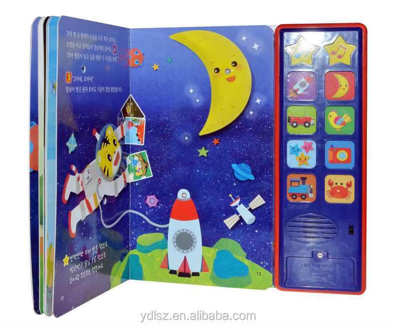 Top quality good price popular children sound books