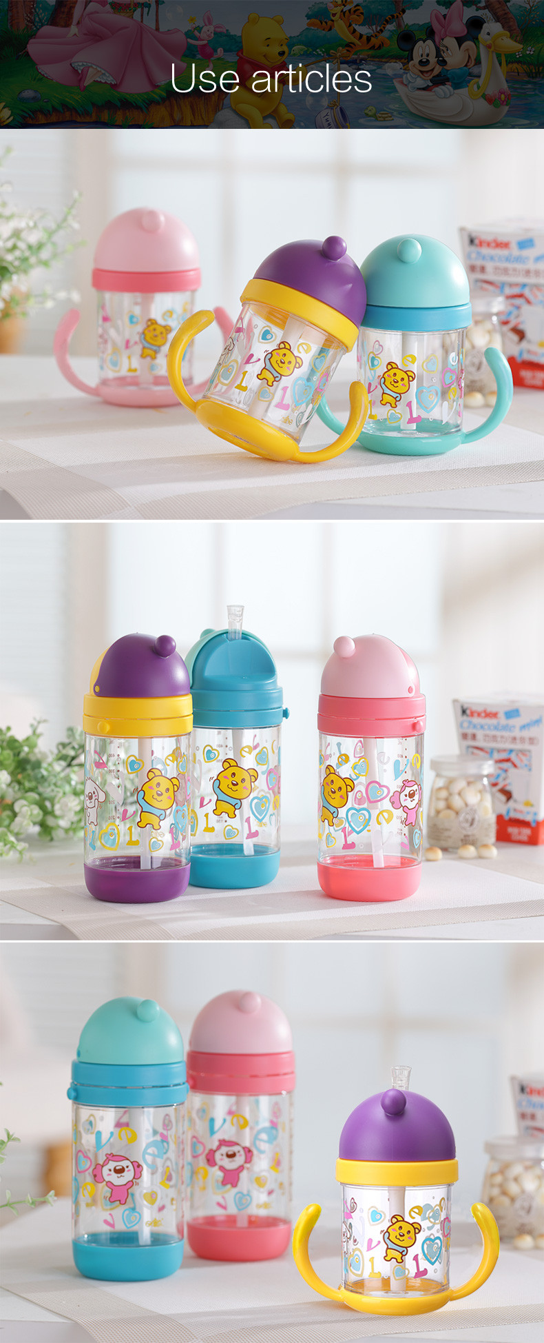 BPA Free Easy Grip Handle Drinking Baby Training Cup