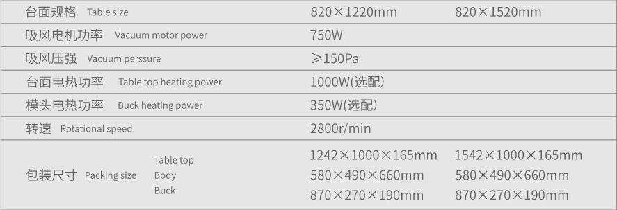 DT G-B1 NEW2016 МЕЛОЧЬ Вакуумный гладильная доска со встроенным парогенератор