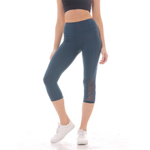 Women Lightweight Breathable Mesh Compression Power Flex Cropped Fitness Exercise Leggings