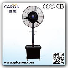 Industrial stand/ wall misting stream fan With CE