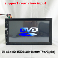 Universal double 2 din In dash car DVD radio player with GPS ,6.95inch touch screen,bluetooth.tv