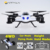 Child Birthday Gift L6055 Rc Drone Vs Helicopter Mi-8