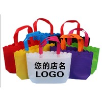 elegent lace edge nonwoven shopping bag,non woven bag multi color available