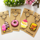 Custom cute 3D Donut ice cream PVC keychain with custom logo