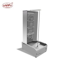 Chuangyu Hot Products Automatic Stainless steel Chicken Duck Shawarma Oven Machine For Sale