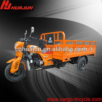 china low price gas power motorcycle trike tricycle car
