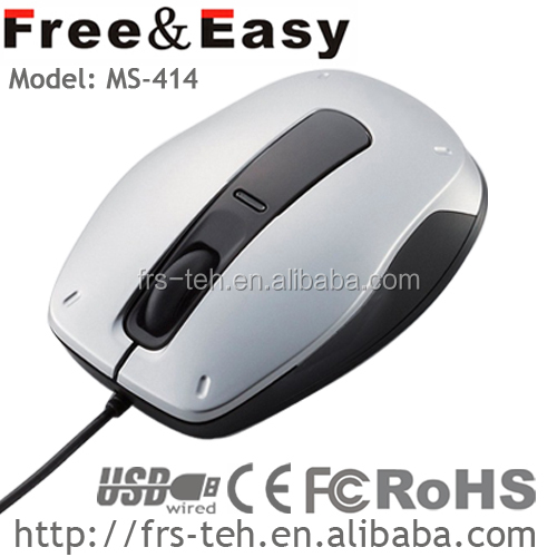 3.0 USB wired mouse