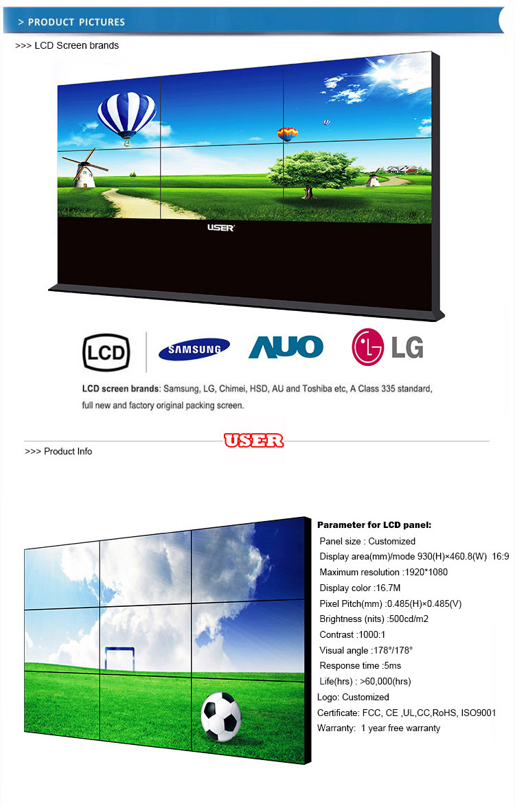 USER original Korea 46 inch super narrow bezel lcd video wall with video wall controller