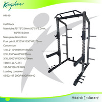 Sports Entertainment Fitness Gym Equipment HALF