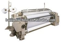 high speed weaving water jet loom/sulzer looms for sale in qingdao jiaonan
