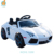 WDHL1688 Newest Cheap Kids Ride On Cars, Car Toys For Kids, Electric Baby Cars Wholesale