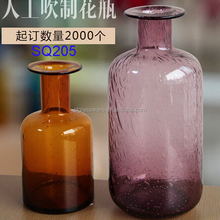 Hand Mouth Blown Amber Purple Solid Color Bubble Glass Vase