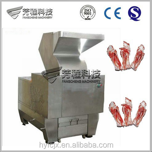Crushing Machinery Suitable For Both Dry And Fresh Bones Beef/Duck/Chicken Bone Crusher