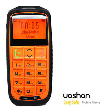 Protable long battery small size IP56 outdoor cell phones, large keys gloved hand easy operation rugged phone