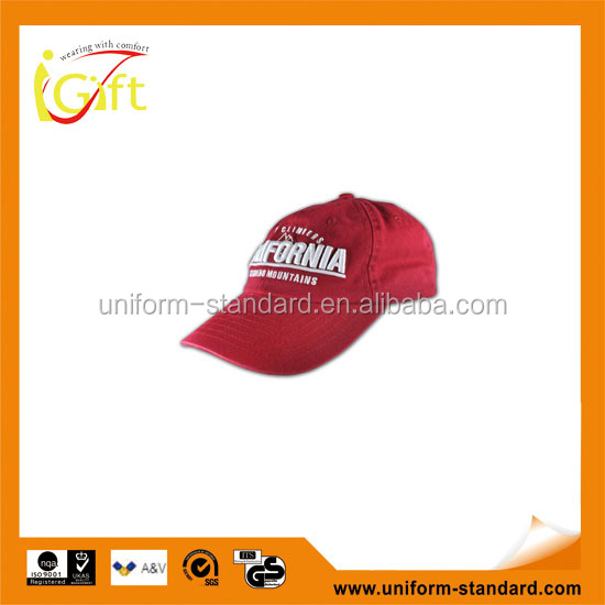 Get $300 coupon Design Your Own wholesale 100% cotton custom 6 Panel man hat