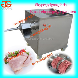 Automatic bone and meat separator machine for beef ,pork ,chicken,duck