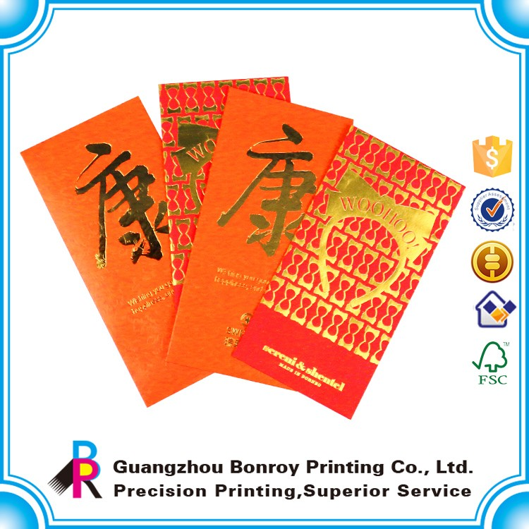 Guangzhou factory high quality custom colourful logo red envelopes