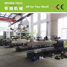 plwaste plastic recycling machine/PP PE film pelletizing line/granulating machine