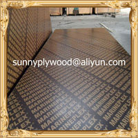 Imprint plywood for concrete formwork construction(1250x2500mm,1220x2440mm)