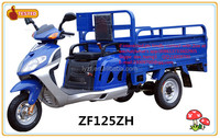 ZF110ZH 110cc 3 wheel scooter cargo tricycle