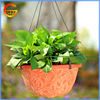 "12"" harmony hanging basket flower pot with hanger"