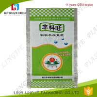 high quality pp woven sack/bag for fertilizer/seed/corn/rice