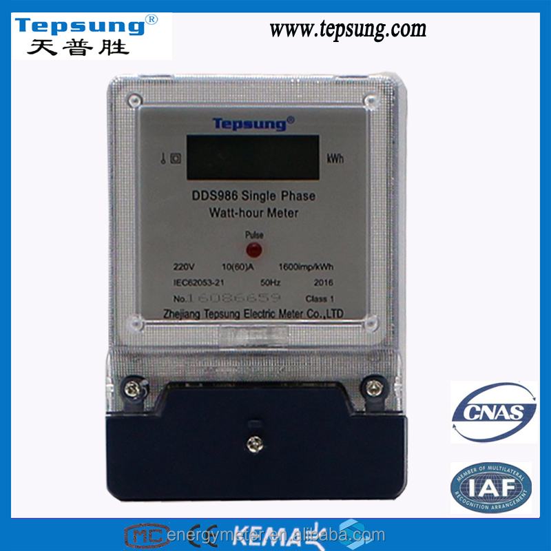 Single Phase Two Wire Digital and Smart Electrical Energy Meter Electronic Power Meter Electric Kwh Meter