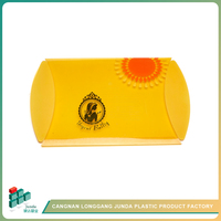 JUNDA Top Quality Waterproof Yellow Plastic Pillow Packaging Gift Box Wholesale