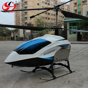 Popular 2.5CH fire cattle remote control helicopter biggest rc helicopter for sale
