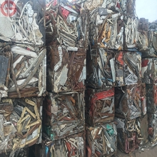 Steel Scarp Chinese Supplier Scarps Metal Recycling Iron Re-Rolling Scrap Pieces