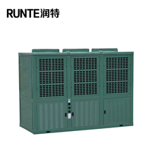 New design outdoor box type air cooled condensing unit low price