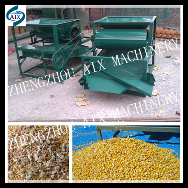 family used grain cleaner with high quality