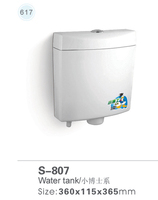 S-807 Plastic Toilet Water Tank with Dual Flush