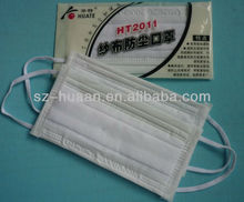 Huate flat three layers of non-woven fabric dust proof face masks/ plane face masks