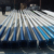 12m high mast lighting pole with specification for sale from manufacturers