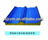 metal roof rock wool Sandwich Panel thermocole insulation
