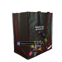 new product custom logo printed used non woven bag cheapest price in non woven bag