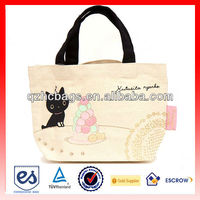 Japanese Style Comely Handbags Bags
