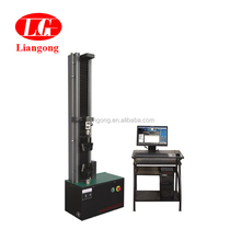 UTM / TTM / tensile test equipment / tensile testing machine price 50kg 500N (CMT-05L)