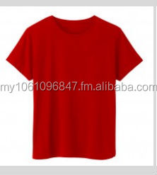 Polo T Shirt - Custom Design Printing Included